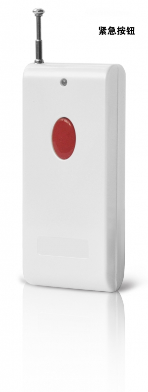 Smart Wireless emergency button